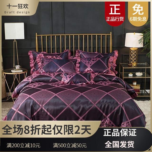 北欧风大提花婚庆全棉纯棉床上用品四件套居家日用单双人床上用品