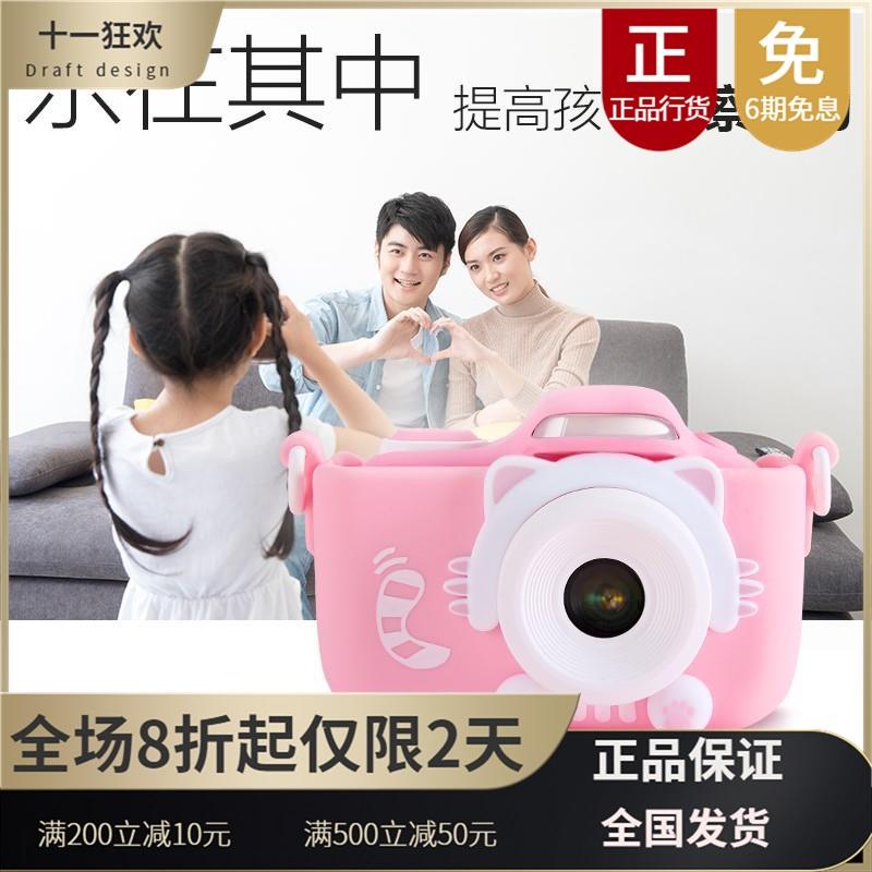 儿童相机玩具可拍照学生小型迷你女孩卡通便携数码照相机像素单反