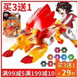 奥迪双钻正版神魄变形对战玩具升级版烈焰狂狮幻灭翼神龙暗夜苍龙
