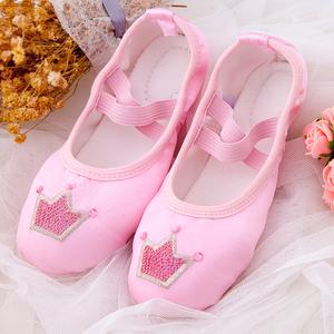 儿童舞蹈鞋软底练功鞋女孩猫爪跳舞鞋小孩幼儿中国舞女童芭蕾舞鞋