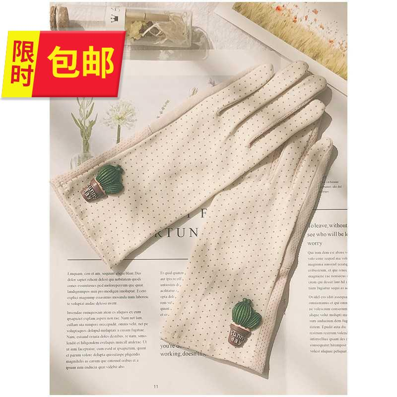 Summer sun proof thin gloves 9 womens thin elastic touch screen driving gloves for female drivers in spring and Autumn