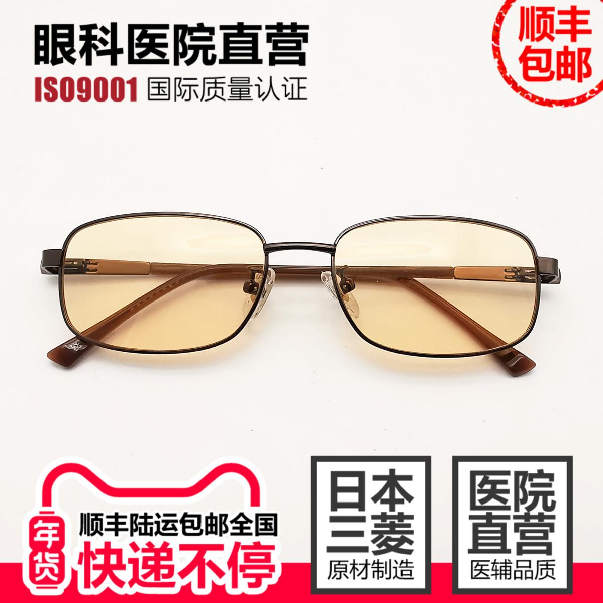 Retinable防蓝光高清老花镜抗电脑手机电视老人专用护眼辐射眼镜