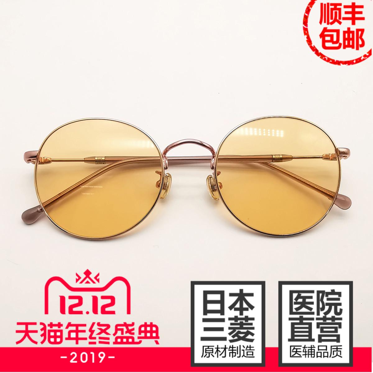 医院2019抗紫外辐射手机电脑游戏护眼眼镜女生网红圆框防蓝光眼镜,可领取25元天猫优惠券