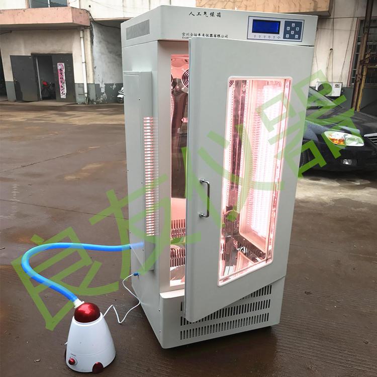 Qhx-250 150l250l artificial climate incubator constant temperature and humidity light incubator plant climate incubator