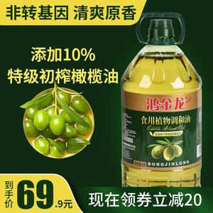 鸿金龙10%橄榄油非转基因5l调和油