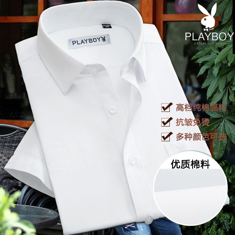 花花公子短袖白衬衫男式商务休闲正装免烫中年夏季薄款长袖棉衬衣