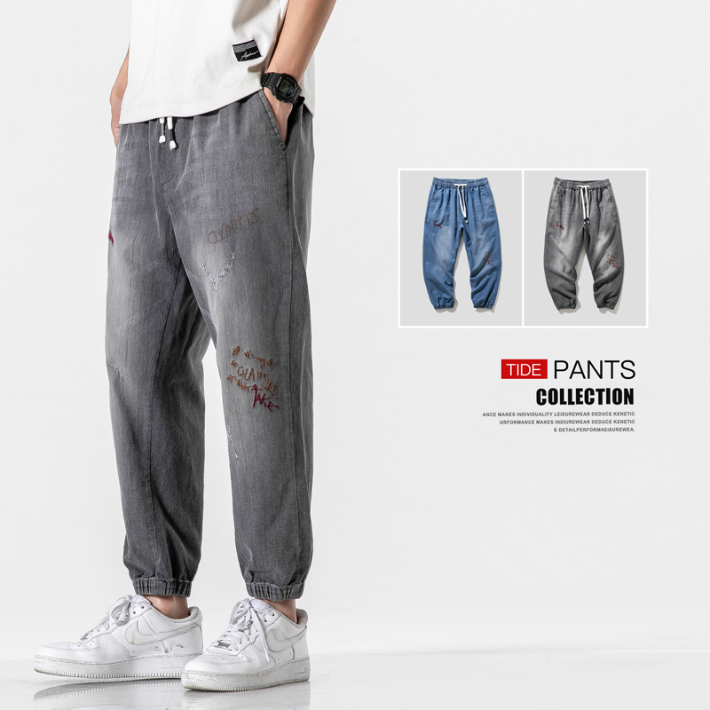 Mo Sheng jeans mens summer thin straight loose Capris trend toe binding embroidery ultra thin young students