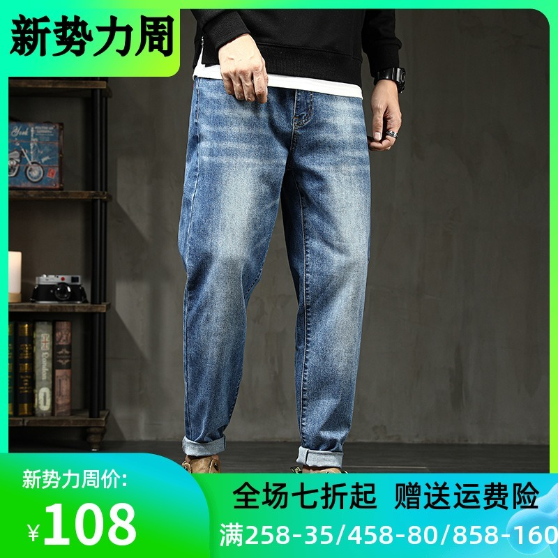 2021 spring and autumn new mens jeans loose and fat plus size Harlan pants elastic small foot fat pants mens pants