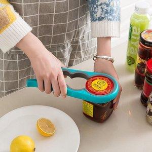 若邪赛可优安全快速开罐器 防滑设计多功能拧盖器瓶起子
