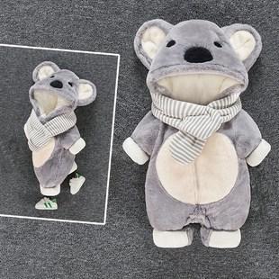 婴儿秋冬装新生儿加厚连体衣服宝宝满月外出抱衣哈衣爬服幼儿套装