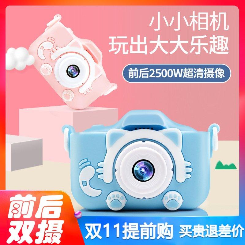 兒童照相機可拍照高清數碼迷你小單反寶寶玩具學生男女孩生日禮物
