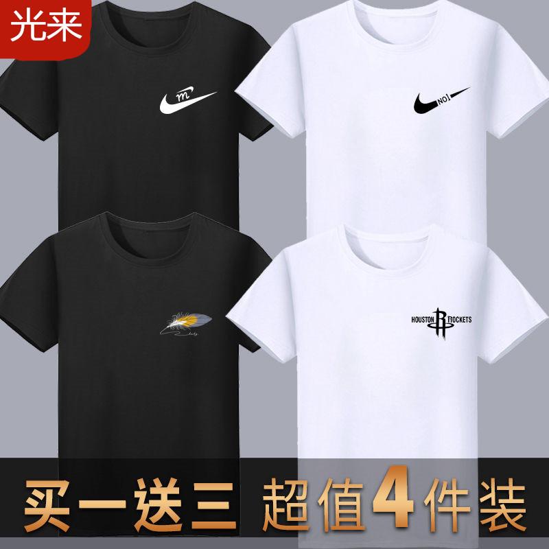夏季新款短袖T恤男短袖男韩版