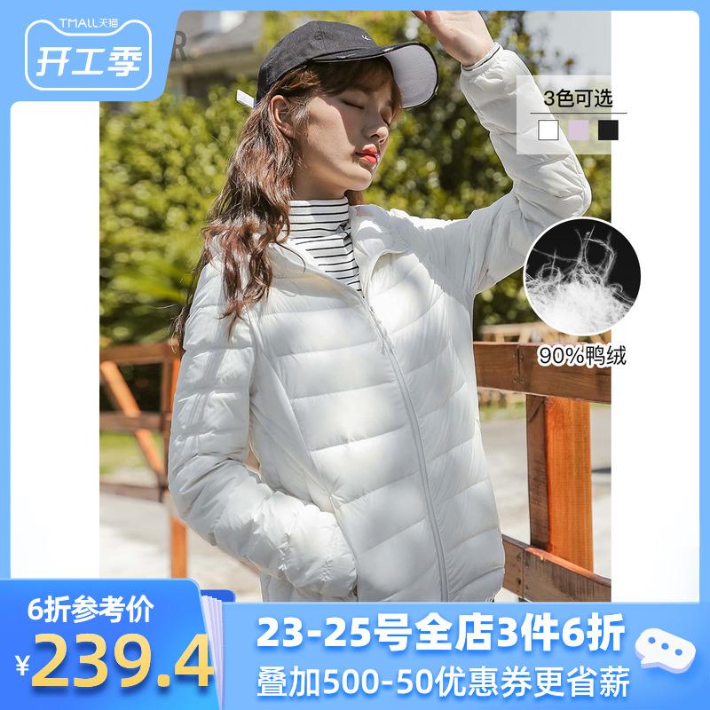 7m拉夏贝尔短款轻薄连帽羽绒服女装2019冬季新款修身百搭显瘦外套