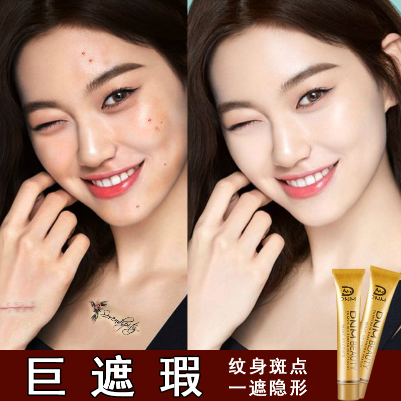 Small gold tube concealer, artifact, blot, spotted face, black print, black eye, liquid foundation, Li Jiaqi recommended.
