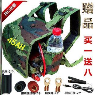 新款蓄电瓶背包蓄电池双肩包24AH/36AH/45AH普通电瓶锂电池背包