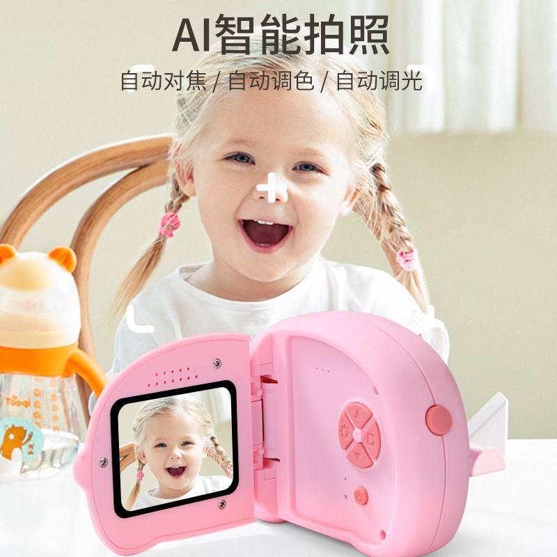 儿童相机玩具2000万可拍照学生数码宝宝玩具2500便携小单反照相机
