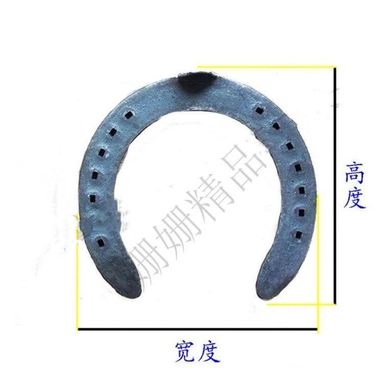Horse shoes, irons, tools, horses, hoof repairing supplies, horse paws, a pair of four shoe nails