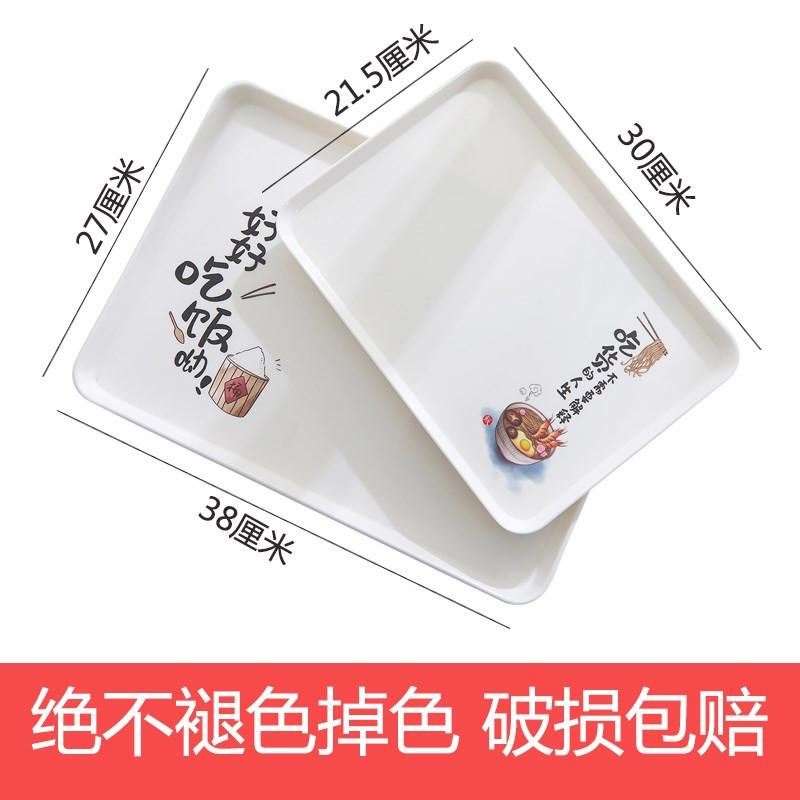 托盘长方形家用客厅简约创意水果塑料水杯放置盘餐盘水壶托盘茶盘