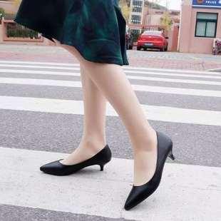 正裝高跟鞋女低跟細跟3公分淺口職業女單鞋黑色面試小跟皮鞋工作