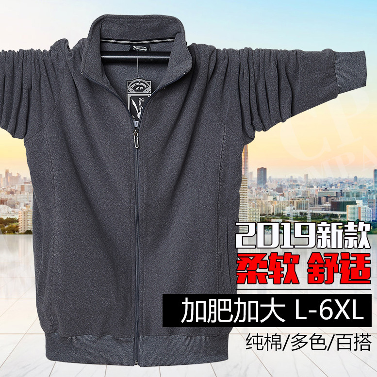 Official website Hongan TAPI spring and autumn cardigan zipper casual sweater for mens fat mens fattening plus plus size loose cotton