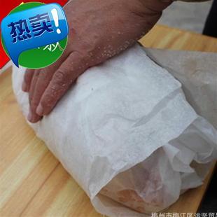 包郵專用鹽焗雞沙紙鹽局紗紙h竹筍紙吸t油紙包雞鋁箔錫紙燒烤材料