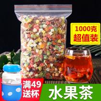 花果茶1000g散装网红新鲜巴黎香谢山楂洛神花组合茶水果粒茶