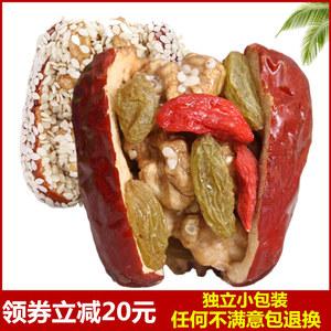 枣夹核桃仁葡萄干1000g夹心大枣子加零食抱抱干果新疆特产