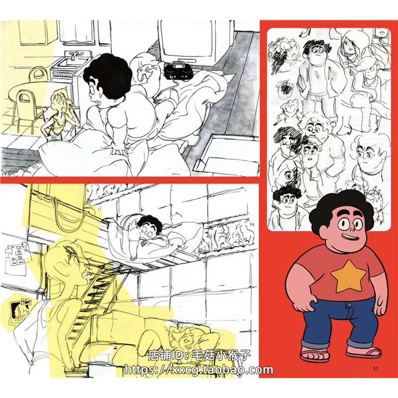 宇宙小子官方设定 动画概念CG原画人设 手绘线稿美术画集资料素材
