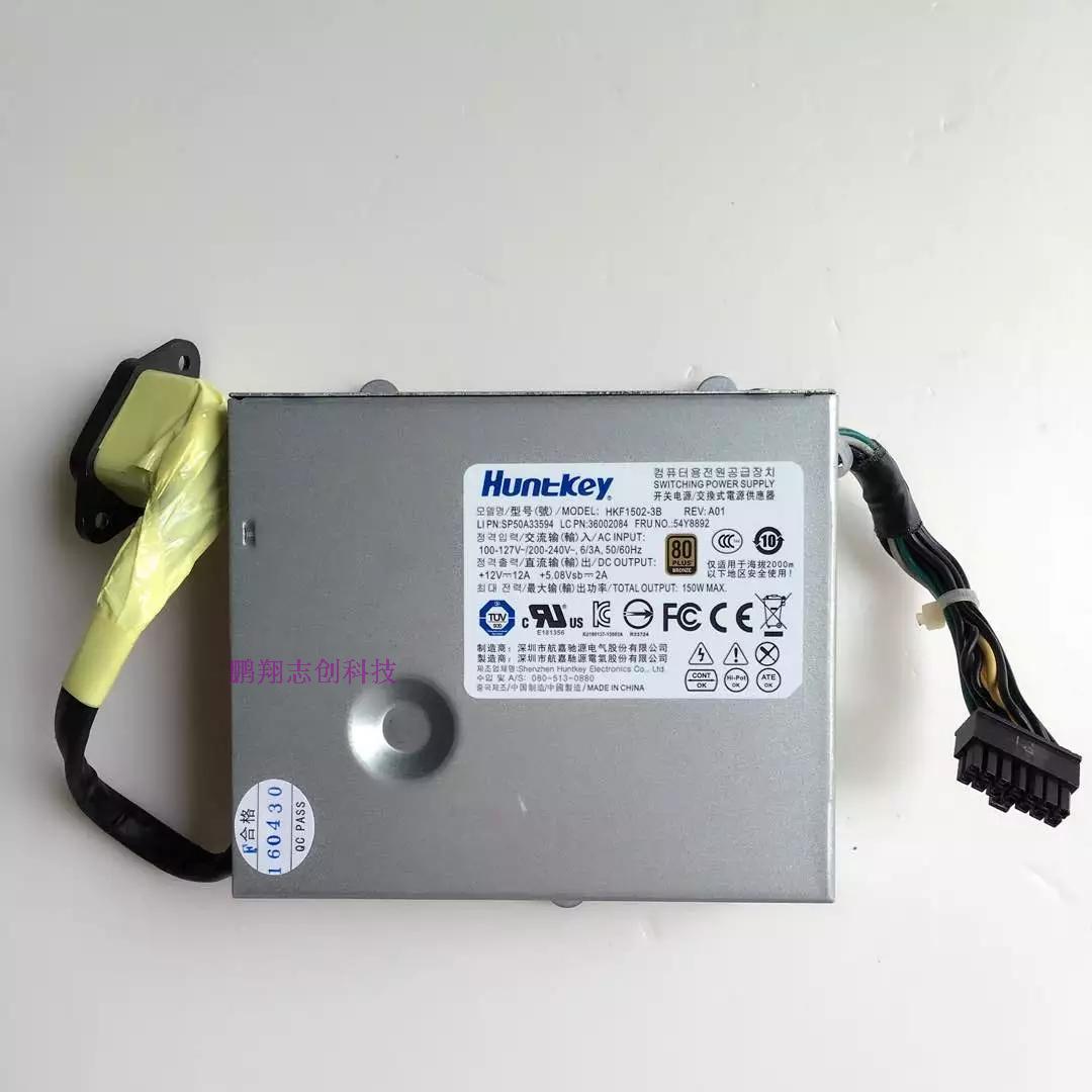 联想扬天m7121z m7101z m7100z m7120z m7131z m7200z s3040电源