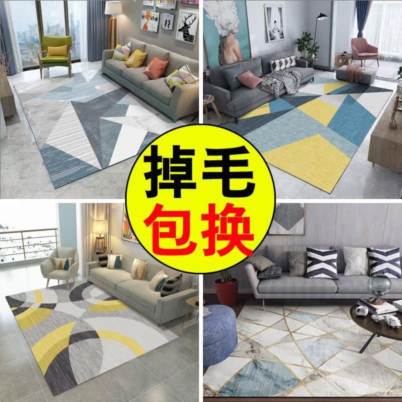 地毯卧室易清洗。时尚衣帽间160*230cm轻柔家居舒适柔软120*160cm