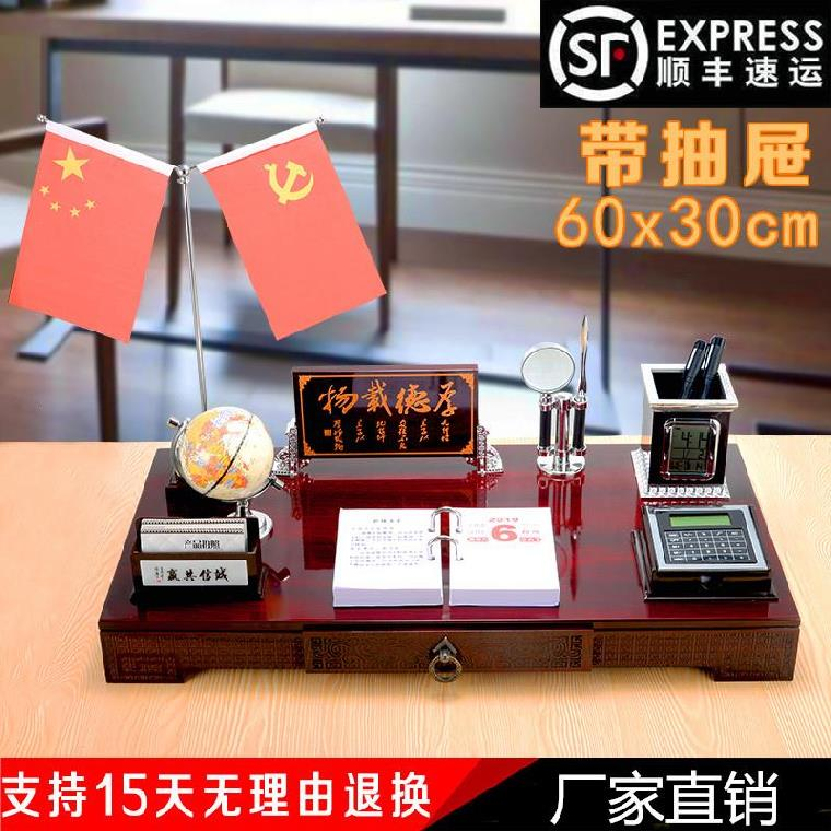 Mens presidents office atmosphere with computer desktop office penholder ornaments business ball swing ball wooden fashion