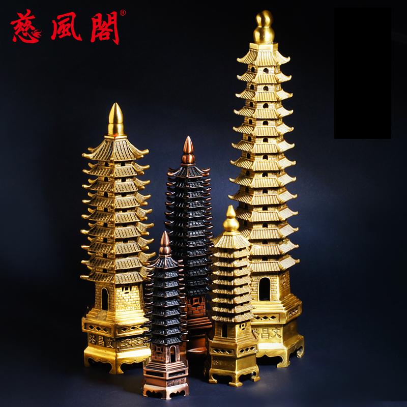 Статуэтки башни Вэньчан Артикул 643886857376