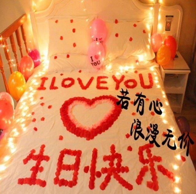 送男生女生情侣朋友生日礼物浪漫惊喜感动特别的老公布置情人节给