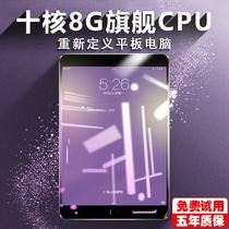 平板電腦美版2019新款二合一5G全網通正品智能安卓手機mini送榮耀小米華為燈12寸超薄三星屏考研學習游戲iPad