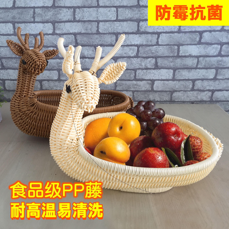 创意水果盘 可爱收纳盒糖果盘 家用现代客厅 面包篮子藤编 塑料筐
