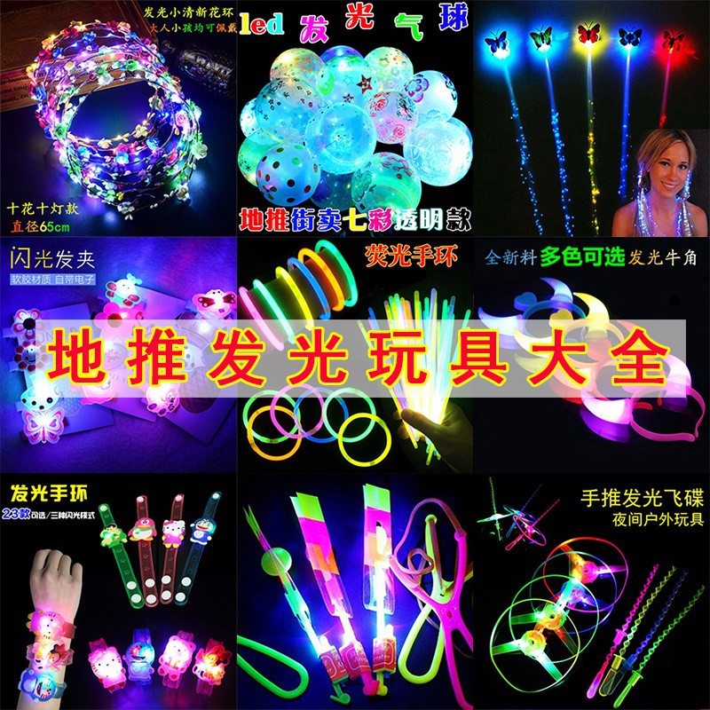 Luminous flying saucer various kinds of luminous ball Bracelet mini ball toys for Chinese New Year dress up birthday wechat red 2