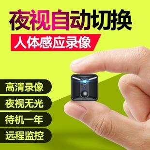 迷你型摄像机手机远程高清随身携带录音录像相机WIFI夜视4G网络微小监控器无线家用摄像头小型摄影头记录仪dv