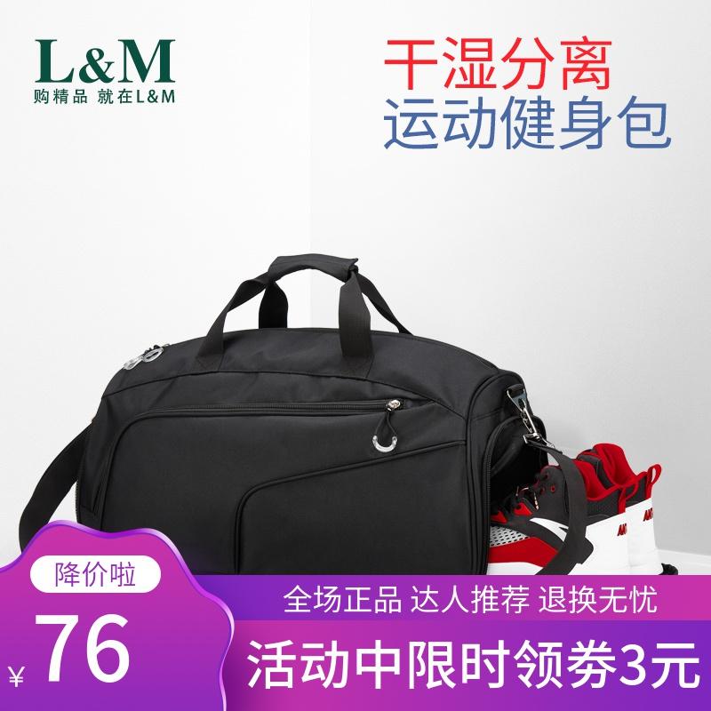 Спортивные сумки Артикул 619982081404