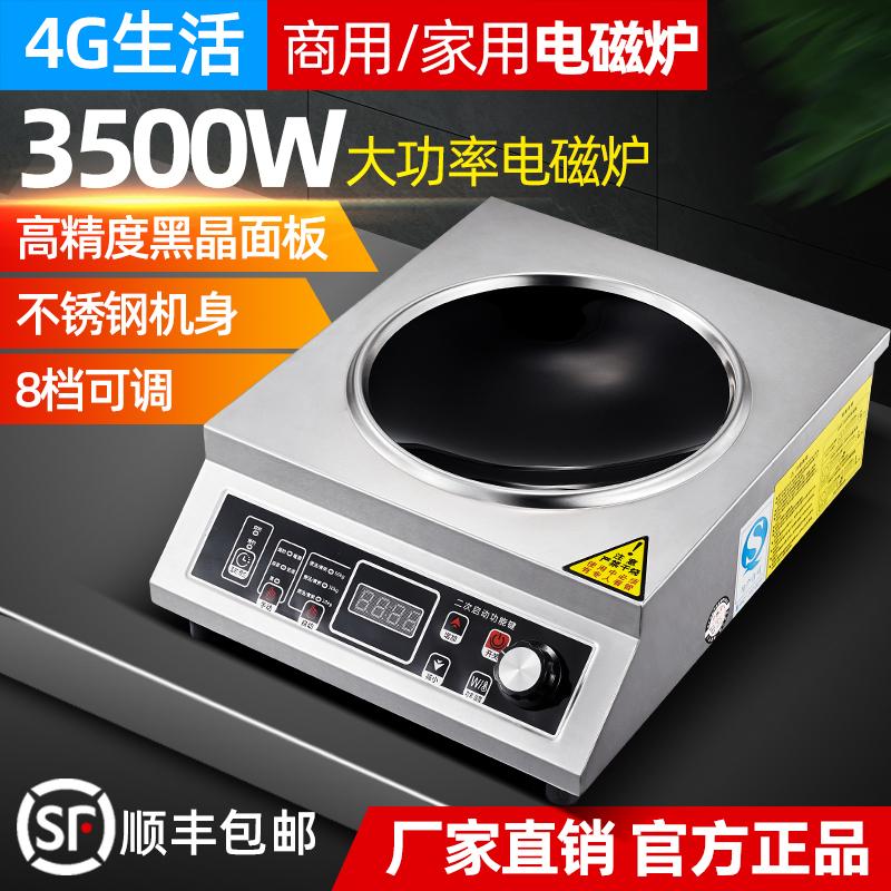 Промышленные кухонные электроприборы Артикул 606351273349