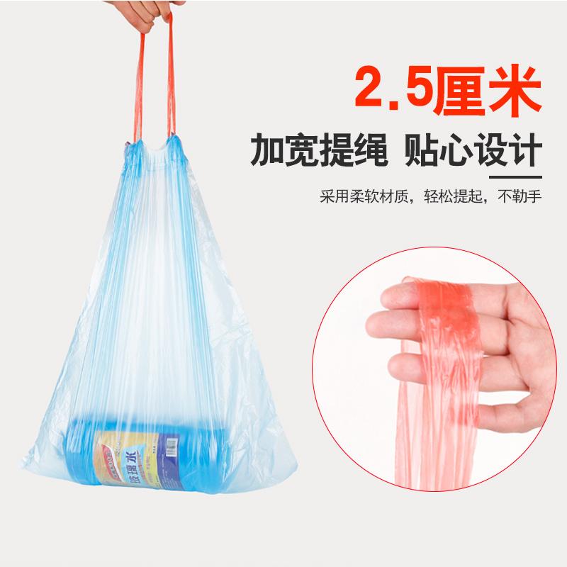 家用黑色加厚手提一次性厨房塑料袋
