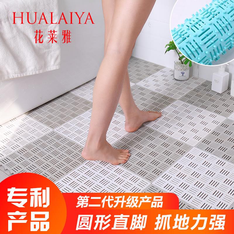 浴室条纹加厚防滑垫防摔淋浴房洗澡脚垫随意拼接厕所垫卫生间地垫
