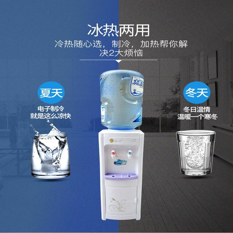 金沃立式台式冰温热家用商用饮水机桶装水防干烧多功能生活电器