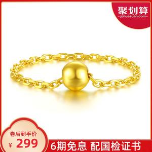 月斐珠宝 黄金链戒 999黄金戒指足金转运珠指环女款戒指指环