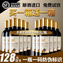 元旗舰试饮款楼兰干红葡萄酒楼先生赤霞珠红酒单支750ML29.9
