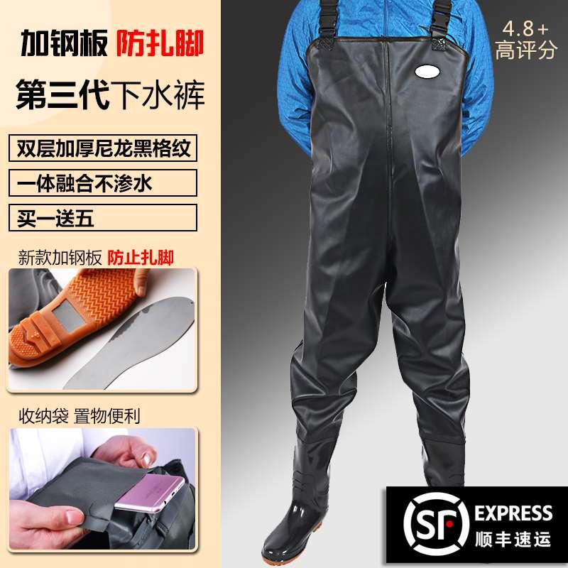 Кожаные брюки Артикул 605060985130