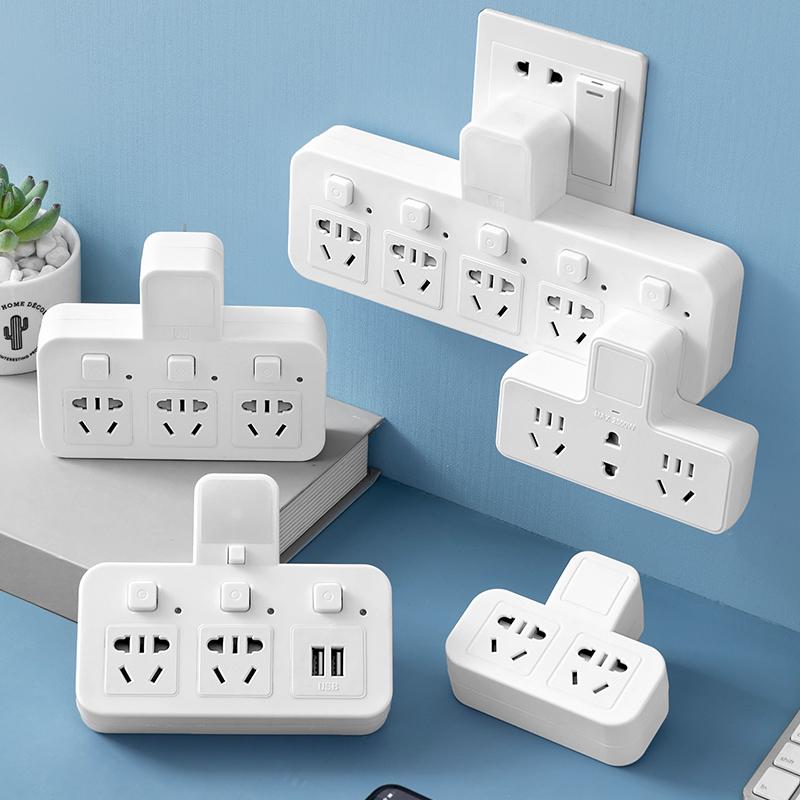 家用插座转换器多孔面板无线排插插板插排带usb一转多用功能插头