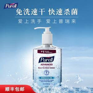 普瑞来Purell 进口消毒凝胶清洁宝宝儿童酒精杀菌速干免洗洗手液