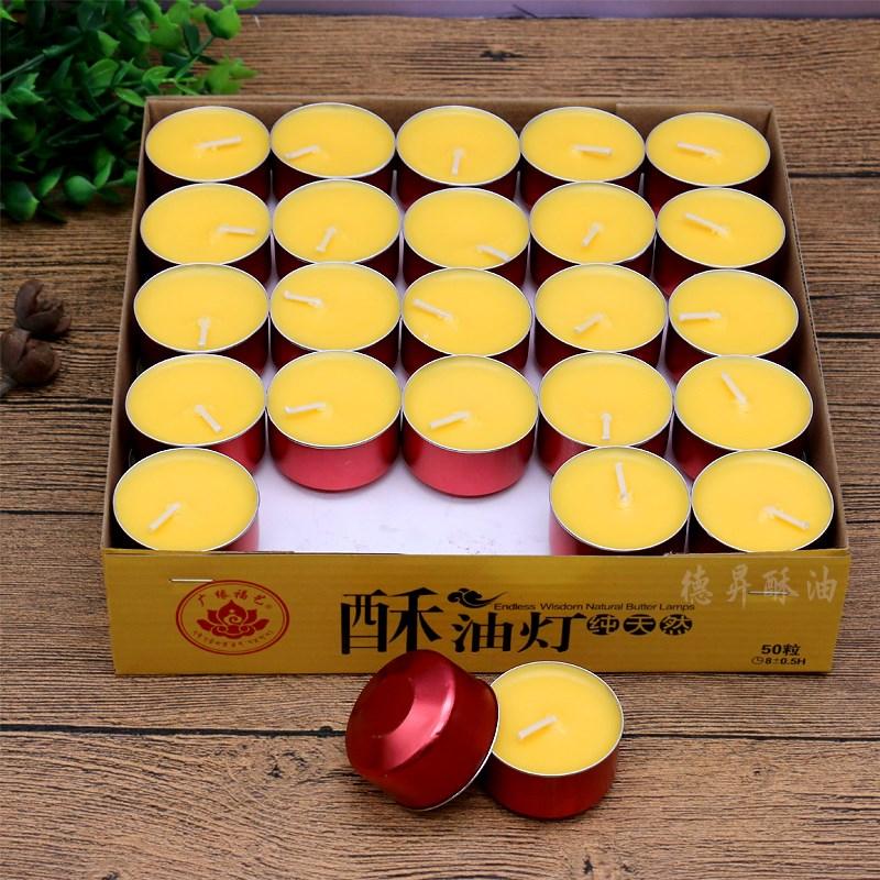 Масленные свечи Артикул 651046445268