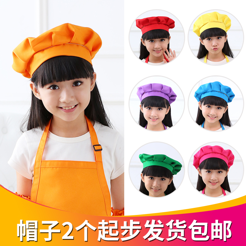 Kindergarten role play area clothing baby chef hat suit baby CHEF APRON hat optional customization