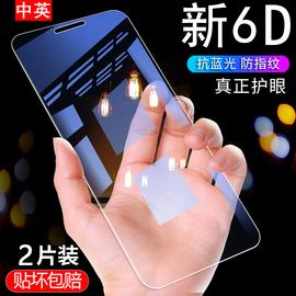 适用于苹果7plus钢化膜iphone8puls手机模5.5寸ipong7p玻璃。ihpone8pus保护膜i8plus防爆ipone8Pls莫lphone图片